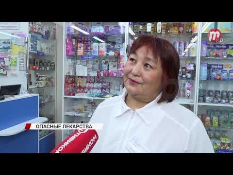 Лекарства от повышенного давления под запретом!