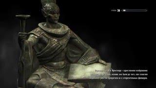 Skyrim #28 Похититель целомудрия