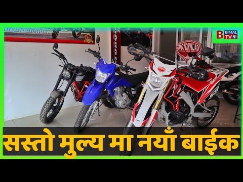 MotorHead Bikes In Nepal|Cheapest Dirt Bike Ever