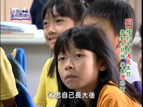 【宅閱讀記憶吐司】非讀Book臺南愛讀冊第93集(2)
