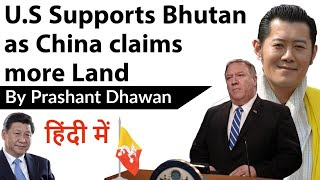 US Supports Bhutan as China claims more Land Current Affairs 2020 #UPSC #IAS