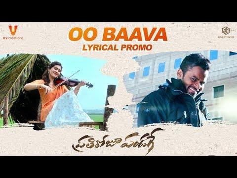 oo-baava-lyrical-song-promo