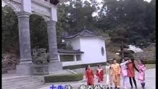 Teochew Folk Songs 08.mp4