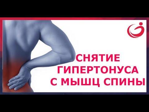 Таблетки от боли в спине в пояснице