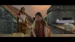 Guru Trailer