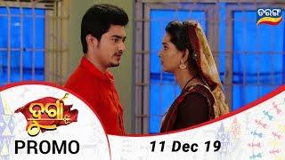 Durga | 11 Dec 19 | Promo | Odia Serial - TarangTV