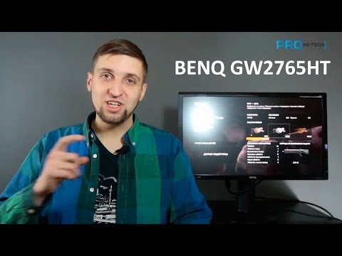 Монитор БенКв ГВ2765ХТ - 2560 кс 1440 точек удовольствия Про Хи-Теч