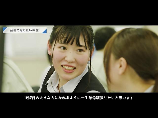 リクルート映像【中野冷機】