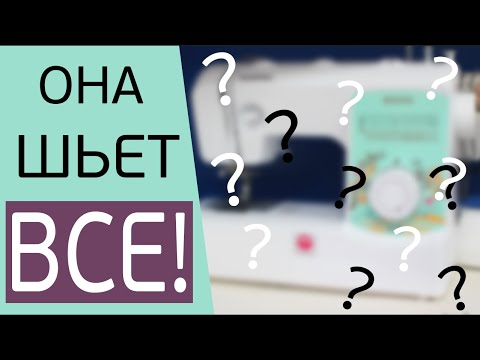ვიდეო მიმოხილვა (რუსულ ენაზე)