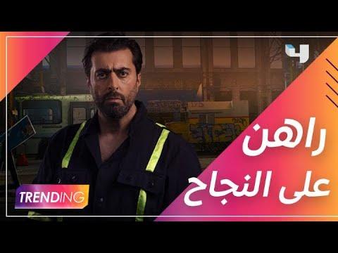 فيديو أول ظهور لباسم ياخور بعد تعافيه من كورونا ويتحدث عن كواليس إصابته ومسلسله