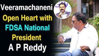 Veeramachaneni Garu Open Heart With A.P Reddy Garu | VRK Exclusive Interview | Telugu Tv Online
