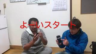 SSHトキチャンネル コンビニおにぎり