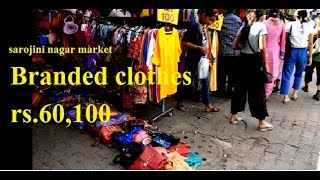 Sarojini Nagar Market||sn Market ||branded Tops,Kurtis At Rs.60,Rs.100|Tips And Tricks