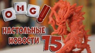 Новости 15 - Юбилей Два в кубе, долгожданные новинки и конкурс разработок