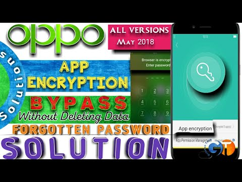 Oppo mobile file safe unlock without root - смотреть онлайн на Hah Life