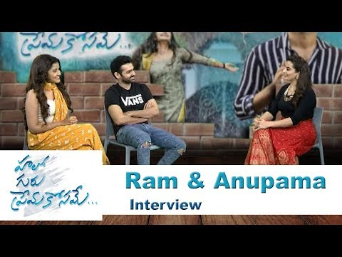 hello-guru-premakosame-movie-team-interview