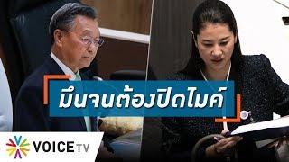 """Talking Thailand - """"เอ๋"""" ตีมึน ร้องไม่ปลื้ม """"เสรีพิศุทธ์"""" เมื่อถูกเตือนก็ไม่ฟัง..ถูกปิดไมค์ไม่ให้พูด"""