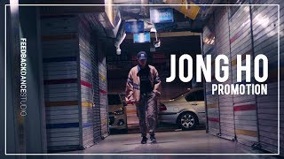 JONG HO Promotion | Desiigner  Overseas(ft Lil Pump) | FEEDBACKDANCESTUDIO