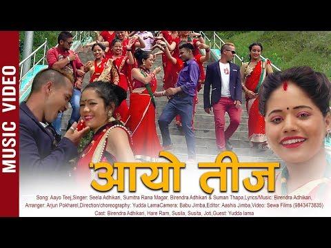 Aayo Teej - New Teej Song 2019 | Seela Adhikari, Sumitra Rana Magar, Birendra Adhikari & Suman Thapa