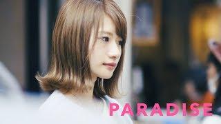 "SHIBATA YUSUKE ""PARADISE"" (Official Music Video)"