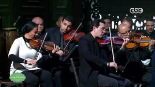 تحميل اغاني موسيقى 100 سنة سينما - عمر خيرت وصاحبة السعادة MP3
