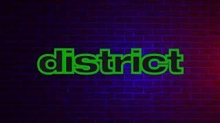 BROCKHAMPTON - DISTRICT (Lyric Video)