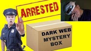 Dark Web Mystery Box Stalker Arrested
