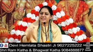 Bhakto Ko Dharsan De Gyi Re By Devi Hemlata Shastri Ji Cont 9627225222.....9084888877