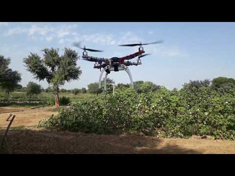 apm-28--drone-gps--alt-hold--mode--stable-flight-in-india-hindi