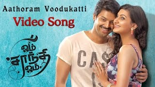 Aathoram Voodukatti - Video Song - Om Shanthi Om