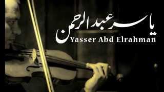 تحميل و مشاهدة الموسيقار ياسر عبد الرحمن | موسيقى المال و البنون 2 - money and children 2 | Yasser Abdelrahman MP3