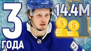 НХЛ и РЕШЕНИЕ о ЛОКАУТЕ, КОВИД в КОЛАМБУСЕ и ВЕГАСЕ, КОНТРАКТ БОБРОВСКОГО - ХУДШИЙ В ЛИГЕ