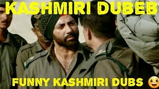 Kashmiri funny || Border movie || Mimicry 😂