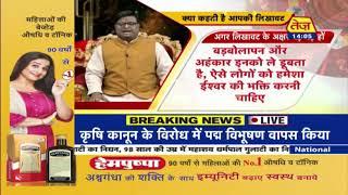 Kismat Connection | Shailendra Pandey | Daily Horoscope | December 3rd 2020 | 2:00pm
