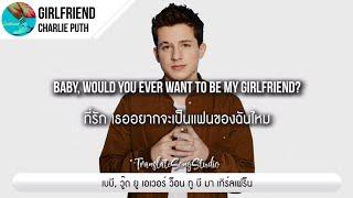 แปลเพลง Girlfriend - Charlie Puth