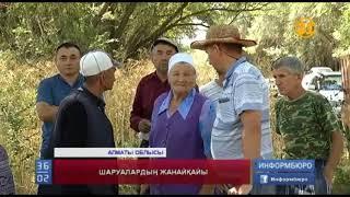 Жер мәселесі Алматы облысында ушығып барады