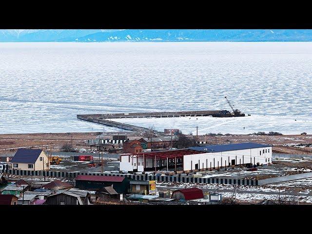 Суд принял решение по заводу на Байкале