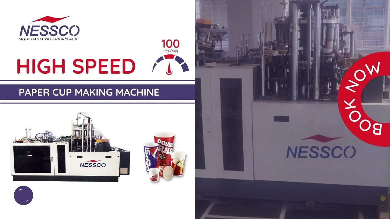 Coffee Cup Making Machine   Fully Automatic   100 cups/Min