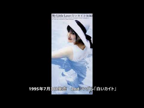 My Little Lover   90年代シングル集