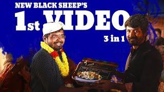 New Black Sheep