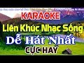 KARAOKE Lin Khc Nhc Sng D HT NHT Cc Hay Nhc Sng Cha Cha Cha Karaoke