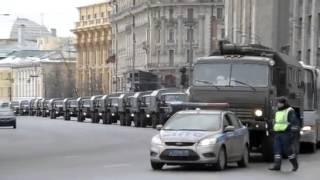 Внутренние войска МВД РФ в Украину