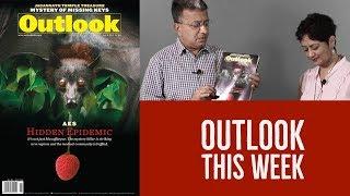Outlook This Week | AES: Hidden Epidemic