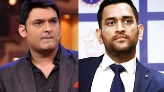 MS Dhoni Says No To The Kapil Sharma Show To Promote His Biopic