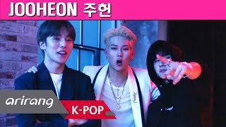 [Pops In Seoul] Get Ready To Be Disarmed! JOOHEON(주헌)'s 'RED CARPET' MV Shooting Sketch