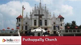 Puthuppally Church - A Grand Architectural Monument