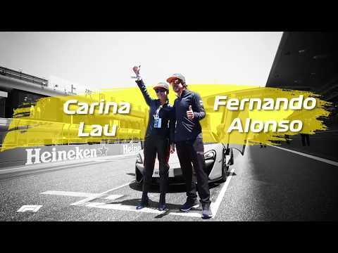Fernando Alonso Takes Carina Lau for a Spin!  | F1 Pirelli Hot Laps