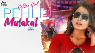 Pehli Mulakat | (Official Video) | Golden Girl | Latest Punjabi Songs 2020 | Jass Records