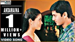 Andamaina Manasulo  Song Lyrics from Jayam - Nitin