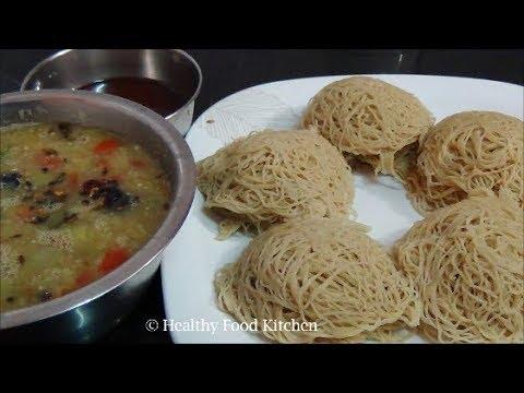 Healthy breakfast  Recipes – Indian Breakfast Recipe -Wheat Idiyappam Recipe by Healthy Food Kitchen